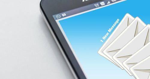 Envoyer un mail. Nous écrire